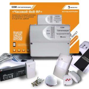 Умный часовой-8х8-RF BOX, радиоканальный комплект, мини, для дом<br><br><br><br><br><br><br>а :Сигнализация