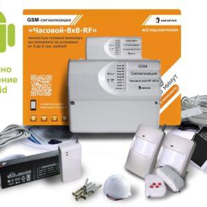 Умный часовой-8х8-RF BOX, радиоканальный комплект, профи, для дом<br><br><br><br><br><br><br>а :Сигнализация
