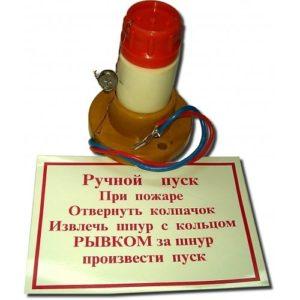 УРП-7(2А)        :Устройство ручного пуска энергонезависимое