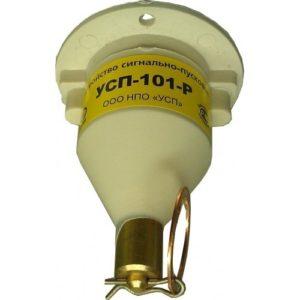 УСП-101-Р        :Устройство сигнально-пусковое для ручного пуска