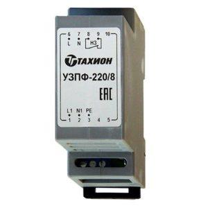 УЗПФ-220/8        :Устройство защиты цепей питания