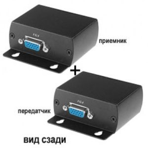 VE01H        :Комплект передатчик T+приёмник R
