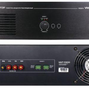 ВЕКТОР УМТ-11300        :Усилитель мощности 1300Вт