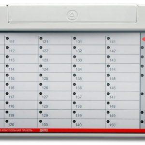 ВЕТТА-ДКП-2        :Дополнительная контрольная панель