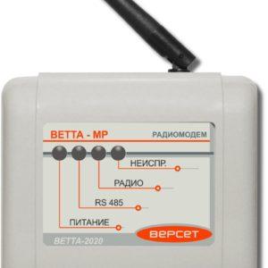 ВЕТТА-МР        :Беспроводное приемо-передающее устройство