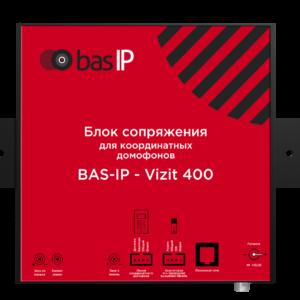 VIZIT 400        :Адаптер для координатных домофонов