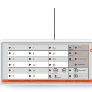 ВС-ПК ВЕКТОР-116        :Прибор приемно-контрольный охранно-пожарный