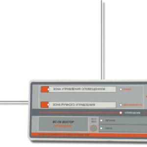ВС-ПК ВЕКТОР ОПОВЕЩЕНИЕ        :Прибор приемно-контрольный охранно-пожарный