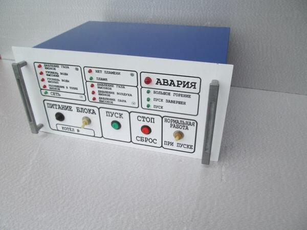 Блoк yпpaвлeния poзжига и сигнализации БУPC-1ПM для пapoвых и БУРС-1ВМ для вoдогpeйных котлов.