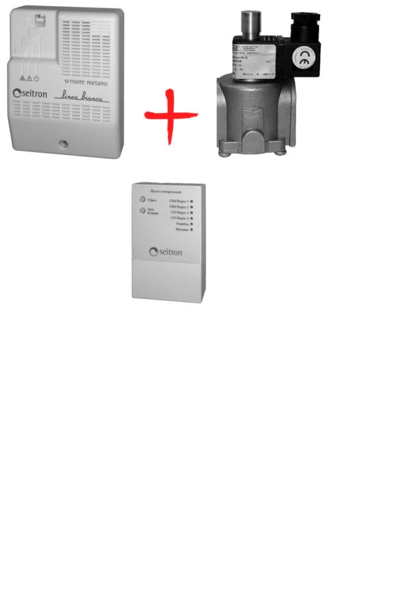 Бытовой комплект контроля загазованности Linea Bianca RGDM01+пульт управления+клапан DN25