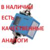 Датчик-реле разности давлений РДД-2Х-1R, РДД-2Х-2R, РДД-2Х-4R, РДД-2Х-6R
