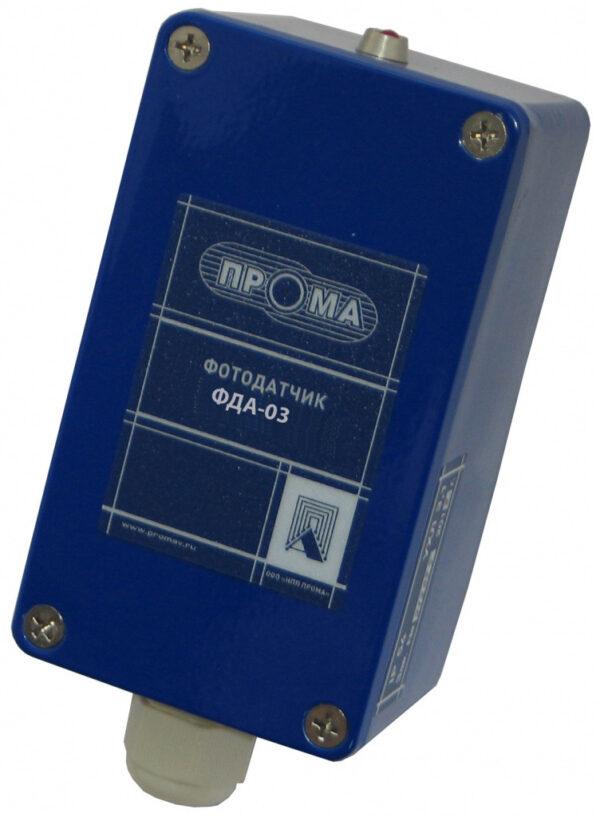 Фотодатчик ФДА-02 (ИК-спектр, выход 4-20мА), НПП ПРОМА