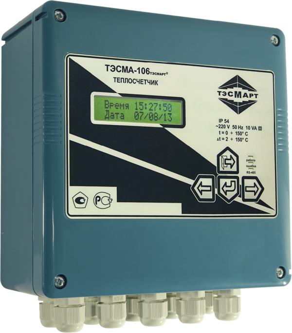 Электромагнитный теплосчётчик ТЭСМА-106.02 Ду40 (ППР; 1П;)