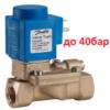 Клапан электромагнитный Н.О. и Н.З. не прямого действия EV224B Ду15...25мм, Danfoss G1/2, Н.О.
