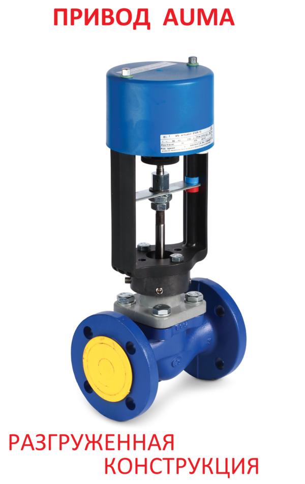Клапан запорно-регулирующий КПСР серии 110, управление 4-20мА, 0-10В или 3-х позиционное 40, трёхпозиционное, привод ES 05-11