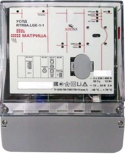 Маршрутизатор (УСПД) RTR 8A.LGE-1-1-RU (1-секц.) (Kz)