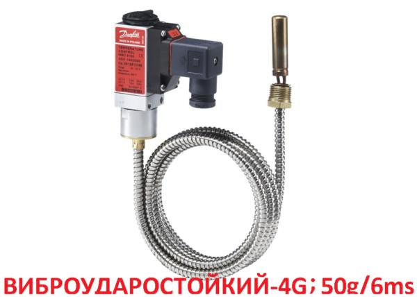 Реле температуры MBC 8100