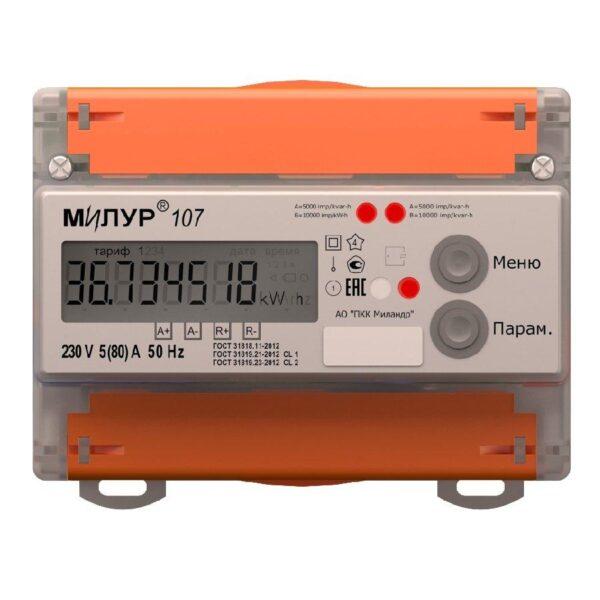 Счётчик электрической энергии Милур 107.22R-1L-D (RS-485)