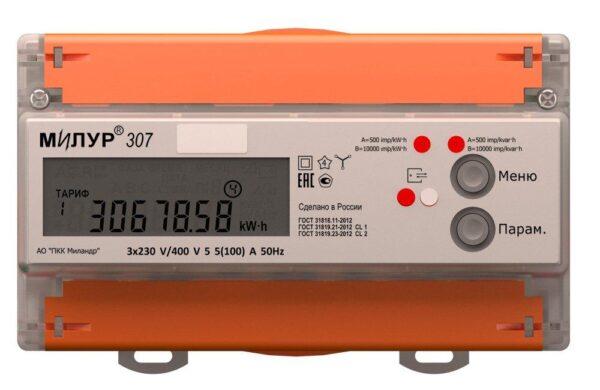 Счётчик электрической энергии Милур 307.21R-1L (ИК-порт)