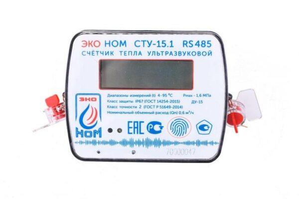 Теплосчетчик ультразвуковой ЭКО НОМ СТУ-15,1 (Qn-0,6 м3/ч, RS485)