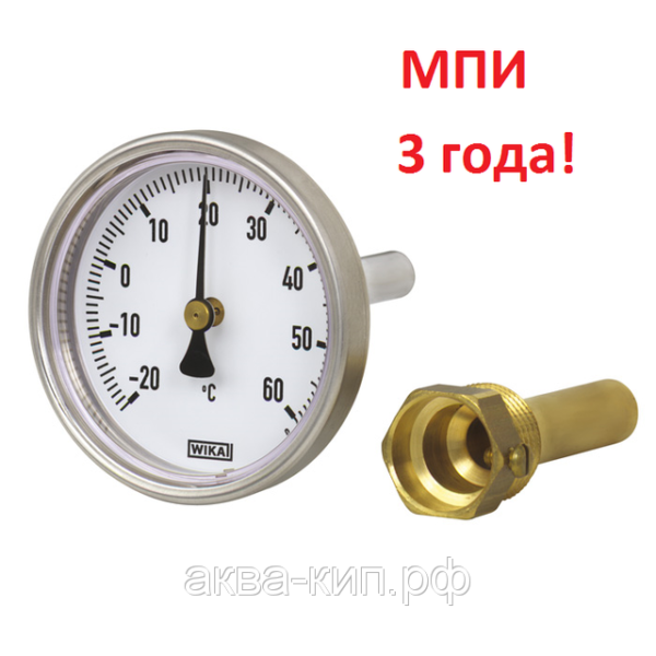 Термометр биметаллический А50.10.100, А50.20.100, Wika