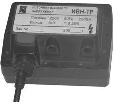 Трансформатор розжига двухканальный ИBH-ТP-2К