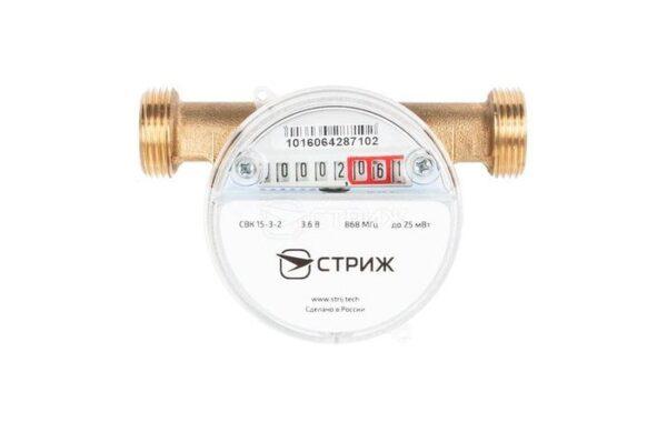 «Умный» счетчик воды СВК 15-3-2 с радиомодулем «СТРИЖ» (ДУ15 110 мм)