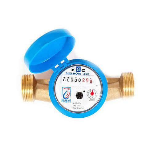 Счетчик воды ЭКО НОМ СВД-25 (Х-КМЧ)