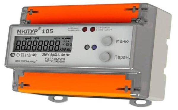 Счётчик электрической энергии Милур 105.22U-L (LoRaWAN)