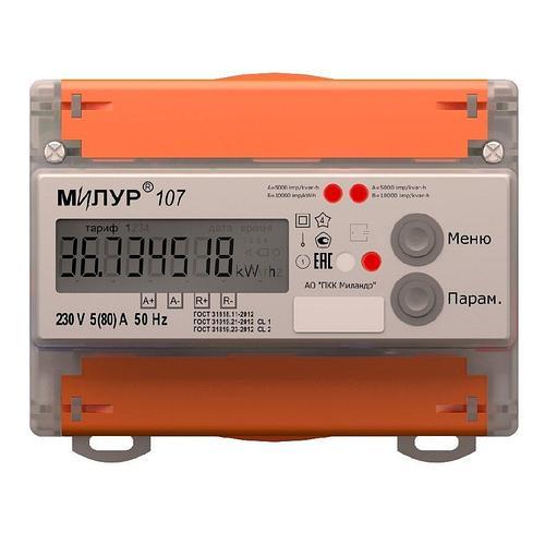 """Счётчик электрической энергии Милур 107.22R-1L-T (Измерительный элемент в """"нулевом"""" проводе )"""