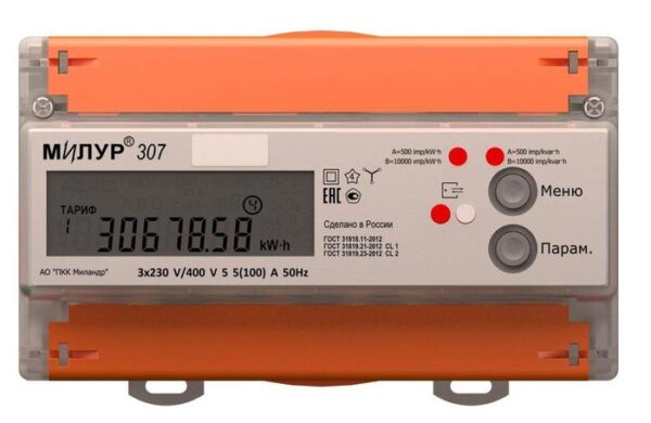 Счётчик электрической энергии Милур 307.22R-1L (RS-485)