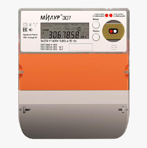 Счётчик электрической энергии Милур 307.22RR-2 (ИК-порт)