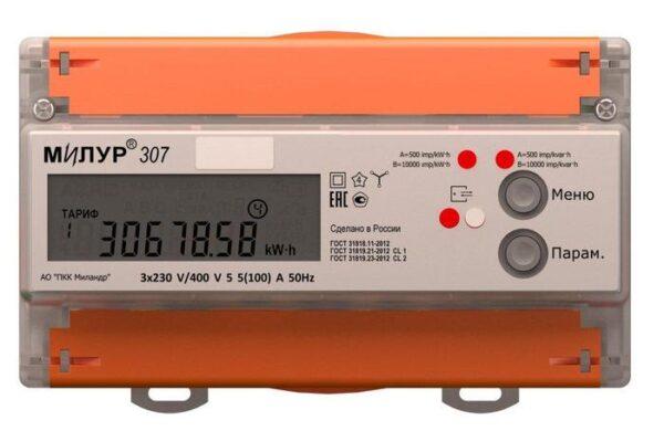 Счётчик электрической энергии Милур 307.22Z-1L (ИК-порт)